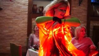 """Эротический танец девушки в светящемся костюме. На Вечеринке знакомств в р-не """"Амарант"""""""