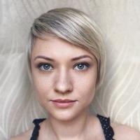 Анна Первушина