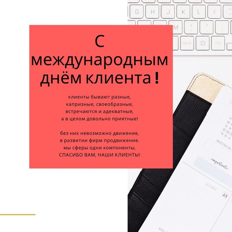 Работа бухгалтером в ижевске на удаленном доступе фрилансеры разработка сайтов