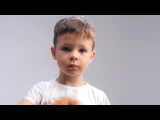 О чем говорят дети