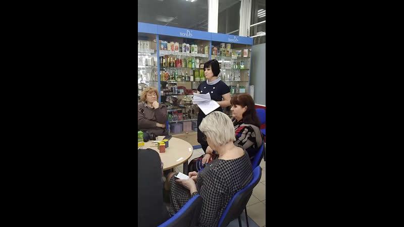 Live TianDe Вологда | Супермаркет косметики
