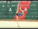 КУРАКИНА ВЛАДЛЕНА 2005 БУЛАВЫ Ginnastica ritmica, Die künstlerische Gymnastik