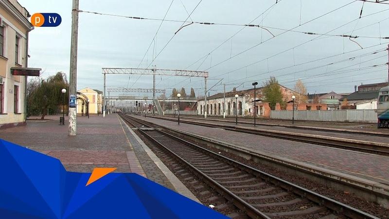 Депо локомотив та центр регулювання руху потягів який вигляд має механізм залізниці