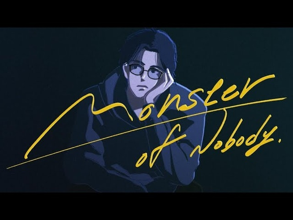 誰でもないモンスター 夏と彗星 MUSIC VIDEO Monster of Nobody natsu to suisei