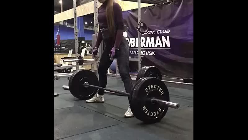 Катя тяга 60 кг