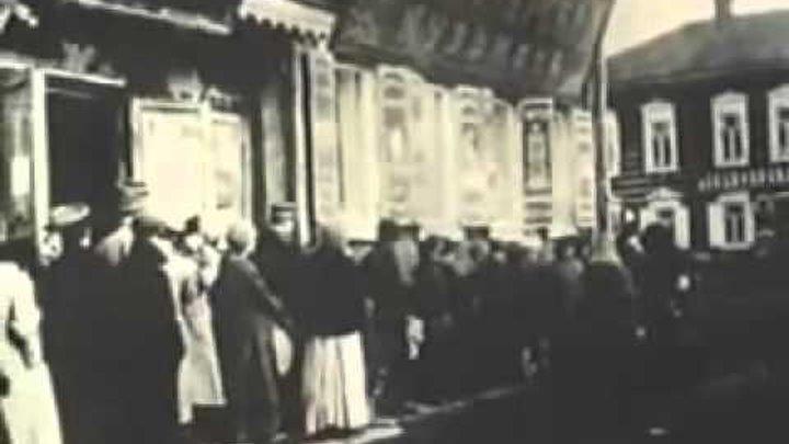 Террор Ленина и последствия