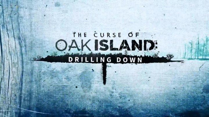 Проклятие острова Оук 4 сезон 2 серия На прорыв