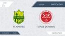 FC Nantes 3:6 Stade de Reims, 18 тур Фр