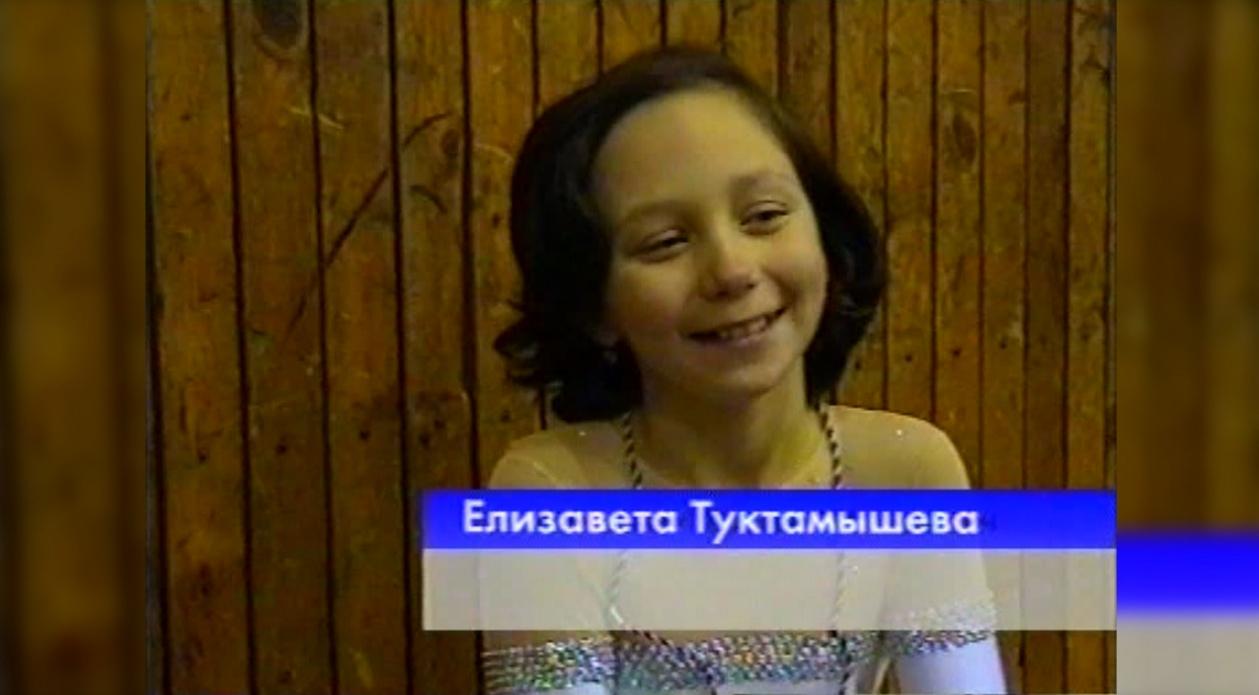 Елизавета Туктамышева & Андрей Лазукин - 5 - Страница 17 MEATnwQj8zc
