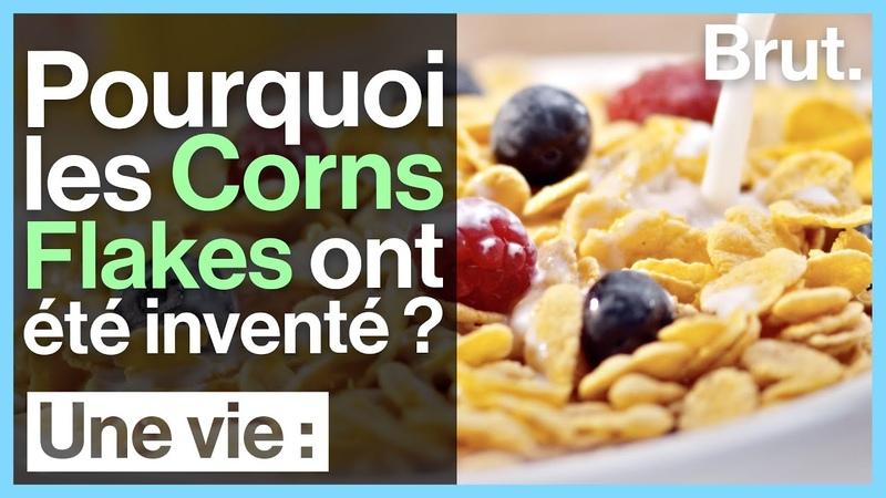 L'histoire surprenante des Corn Flakes