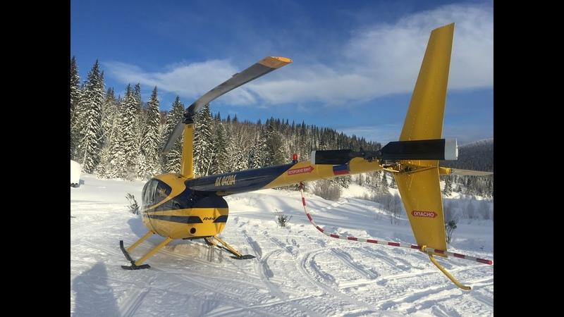 Полет на приют Таскыл Кантри гору Большой Таскыл на вертолете Robinson R44