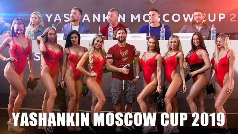 YASHANKIN MOSCOW CUP 2019