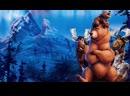 Смотрим Братец медвежонок (2003) Movie Live