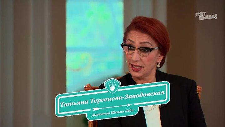 Пацанки 2 Украина Сезон 2 Выпуск 1