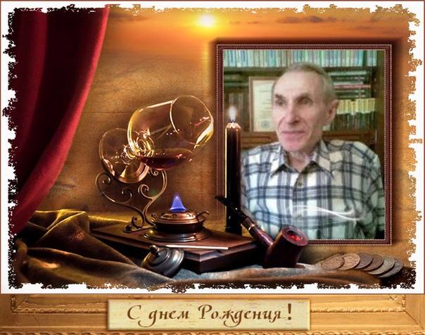 поздравление юрию осипову продолжить образование консерватории