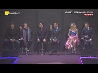 Brie Larson, Robert Downey Jr. Jeremy Renner at Marvel Fan Event in Korea