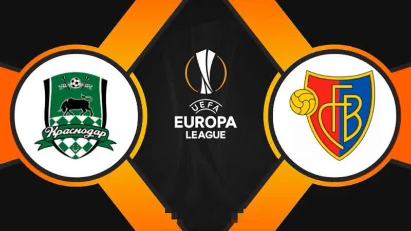 ⚽️ Краснодар 1:0 Базель | Лига Европы | 5 тур | Обзор