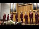 Вокальный ансамбль «Фантазия» на сцене органного