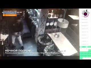 Мегаполис - Ночнои погром - Нижневартовск