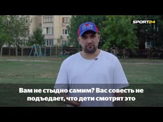 Баста и его футбольныи клуб. Интервью про СКА Ростов и премьера нового гимна клуба В движе. Тизер