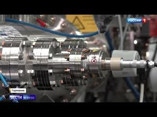 27 тысяч кадров в секунду: лазер XFEL открывает новые горизонты