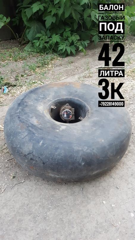 продам  новотроицк  +79228149000 или в | Объявления Орска и Новотроицка №6230