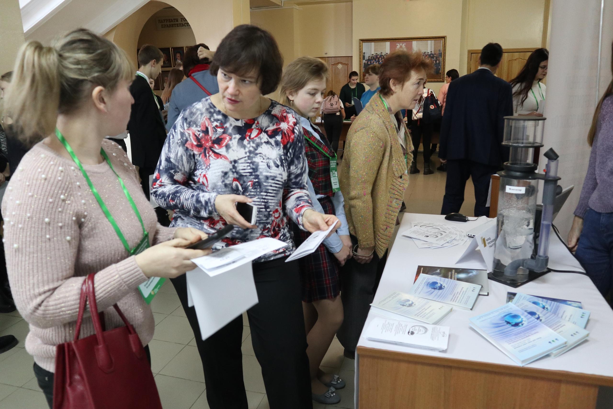 Итоговый форум экологических волонтеров ЭкоСфера