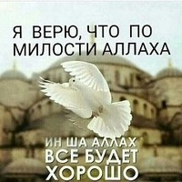 Фотография Икрома Буранова