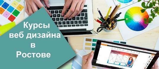Москва курсы создание сайта с нуля интернет магазин создание и продвижение сайта