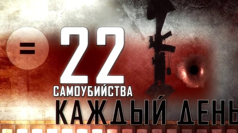 Психиатрия уничтожает и оббирает народ России Сколько зарабатывает индустрия психиатрии