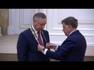 Александр Беглов вступает в должность губернатора Петербурга