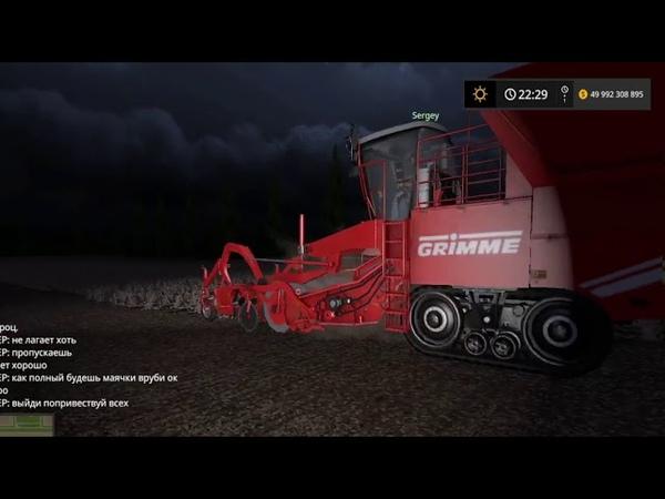 Фермер Симулятор 2017! У берамем картошку с другом