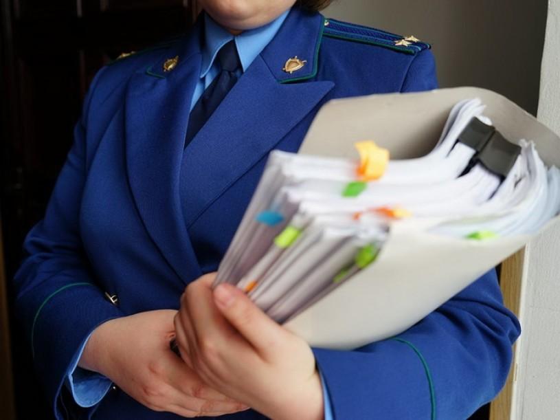 «УК Глобус» нарушила федеральный закон в КЧР