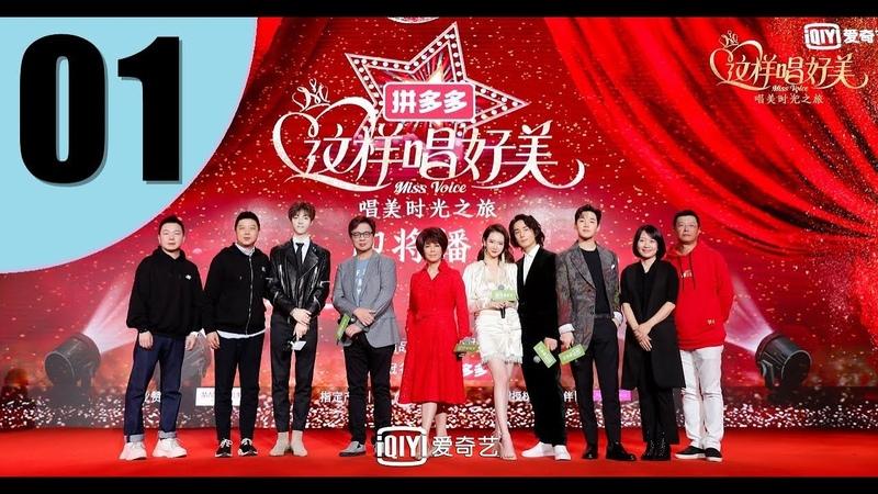 《这样唱好美》发布会回顾:蔡琴陈立农默契合唱 刘宪华大秀琴技