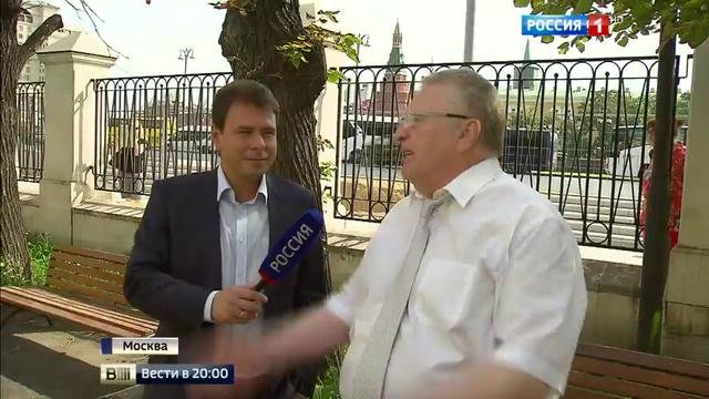 Вести в 20:00 • Пройти в парламент: партии шлифуют свои программы