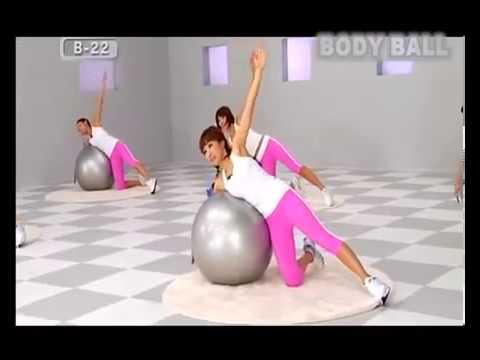 鄭多燕 大球腹部核心运动 BODYBALL 2 ABS 高清中文版