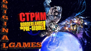 [-3] Borderlands The Pre-Sequel (-)