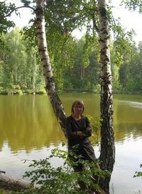 Татьяна Мякота