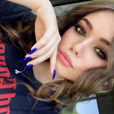 Кристина Евсикова