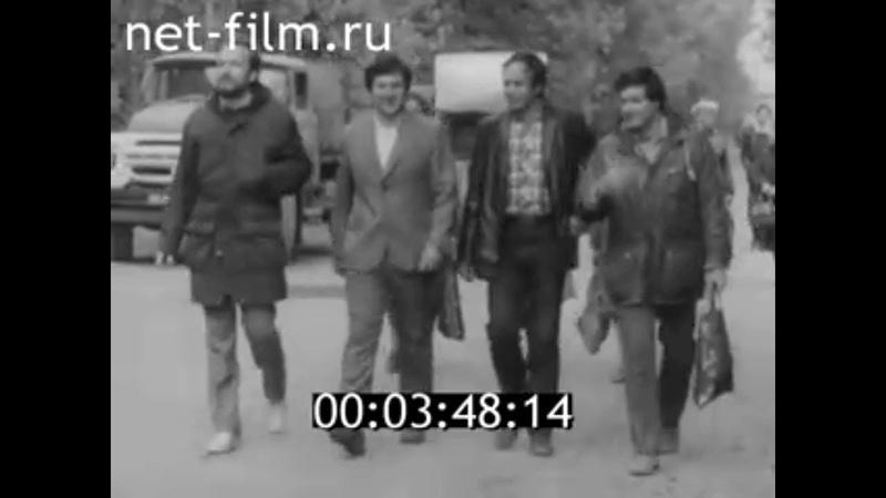 1985г Саратов завод электронного машиностроения