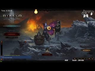 Путь к 10 000-ому парагону Diablo III стрим День 4