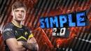 S1MPLE 2.0 (csgo)❤️😱