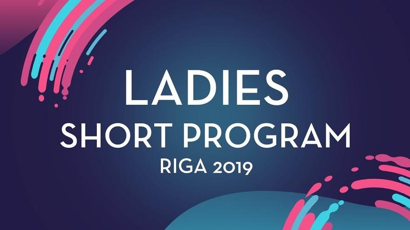 Haein Lee (KOR)| Ladies Short Program | Riga 2019