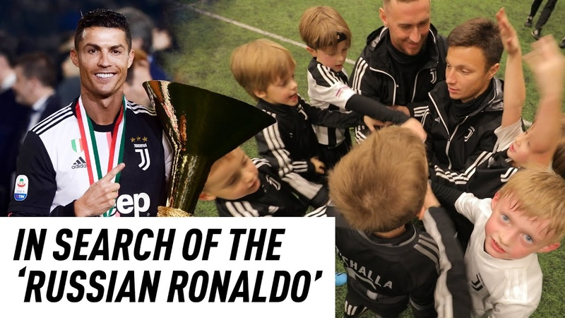 In Search of the 'Russian Ronaldo' - Juventus Academy Moscow