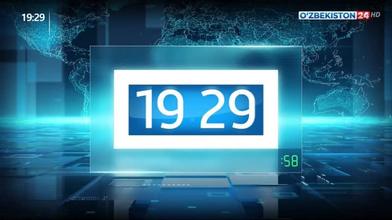 Реклама часы и начало программы Новости 24 на канале O`zbekiston 24 HD Узбекистан 6 9 2019