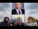 Вата в голове Got The Time Нищета Россия Путин