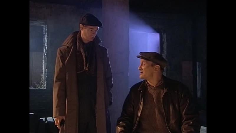 МУР есть МУР-1. Серии 7-8 (2004)