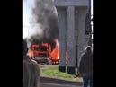 В Краснодаре на Ейском шоссе сгорел автобус