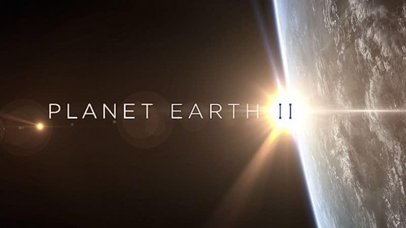 BBC Планета Земля 2 2016 г Научно познавательный Горы