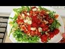 Когда мне приготовили этот салат, я, как диабетик, был в восторге! Теперь рекомендую его вам!